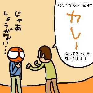 Neta_010_cocolog_oekaki_2009_07_23_