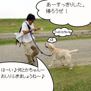 Neta_021_cocolog_oekaki_2009_10_26_